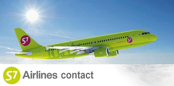 Comment contacter le service client S7 Airlines?
