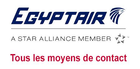 Entrer en contact avec Egyptair (Numéro de téléphone, mail et adresse)